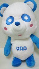 AAA え〜パンダ 輿真司郎・青スペシャルBIGぬいぐるみ