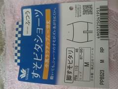 Wacoal★定価約3500円★すそピタショーツ★小尻★引き締�@