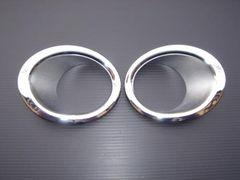 日産 クロームメッキフォグランプカバー/リング デュアリス J10