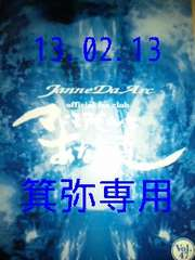 2011年FC会報vol.47◆良品即決