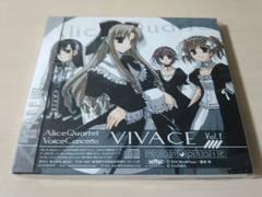 CD「アリスカルテット ヴォイスコンチェルトヴィヴァーチェVOL1