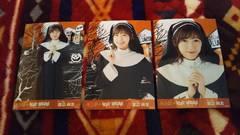 元AKB48渡辺麻友☆公式生写真〜ヴィレッジブァンガード3枚セット!