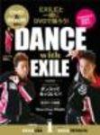 即決 イベント応募券封入 HMV限定 DANCE with EXILE VOL.1 新品