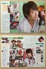 嵐 JUMP 伊野尾◆月刊TVnavi 2016年8月号 切り抜き 6P 抜けなし