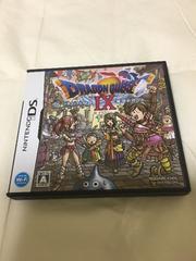 DSソフト【ドラゴンクエストIX 星空の守り人】