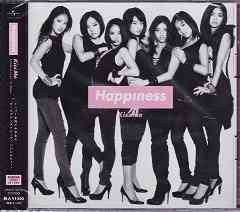 Happiness(E-Girls) ★Kiss Me★初回限定盤★未開封