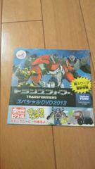 新品未開封 トランスフォーマー スペシャルDVD2013