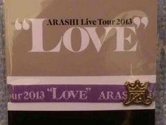 超レア!☆嵐/Tour2013☆リボンブレス紫色☆大阪限定☆新品未開封