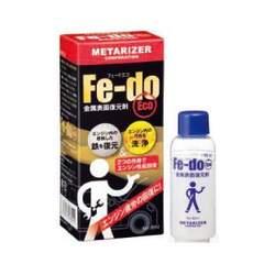 METARIZER メタライザー フェード エコ Fe-do Eco