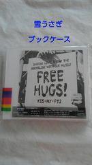 送料込み!美品!キスマイ FREE HUGS! 初回盤BCD+DVD