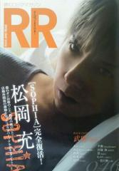 ROCK AND READ 046:松岡充/アンカフェ/lynch./己龍/SuG/他