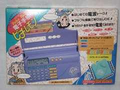 ポケベル 電子手帳 ピチレモン