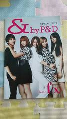 &byP&D 2012カタログ f(x)