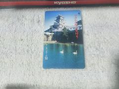 テレカ 50度数 今治城 西日本本店フリーK330#11299 未使用