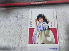 使用済 オレカ 南野陽子 ナンノ JR西日本 '89/1 穴傷汚有