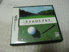 任天堂DSシリーズソフト■大人のDSゴルフ フェニックス