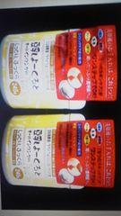 【弾力形状記憶成分】豆乳よーぐるとゲル2点セット 総額12528円