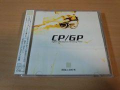 ROLL DAYS CD「Cyber Preasure/Groovie Pain」ロールデイズ●