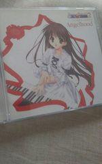 送料込・シスタープリンセス2/ボーカル&サウンドトラック 2枚組CD