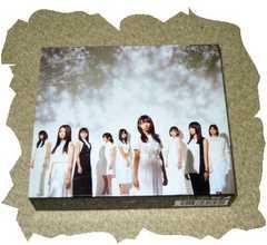 ◆CD◆欅坂46 「真っ白なものは汚したくなる」 TypeB