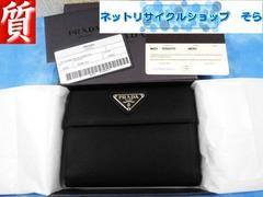 質屋☆本物 プラダ 財布 Wホック ナイロン×レザー ブラック 超美品