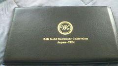 日本金箔紙幣アルバム  金箔紙幣 6種類入り