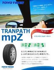 ★215/70R15 緊急入荷★TOYO TRANPATH mpZ 新品タイヤ 4本セット