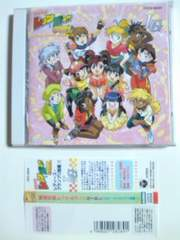 (CD)爆走兄弟レッツ&ゴー!!ガール<レディースクラ゙ンプリ開幕>☆帯付廃盤!レア!