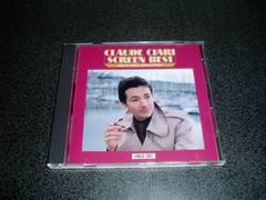 CD「クロード・チアリ/スクリーンベスト」90年盤 即決