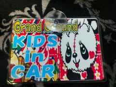 KIDS in CAR★車に★選べる絵柄 グラグラ