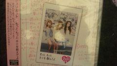超レア!☆Juliet/もっとキミを教えてよ☆初回盤/CD+DVD☆新品未開封!