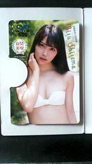 最新NMB48 白間美瑠QUOカード