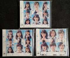 AKB48 願いごとの持ち腐れ 初回盤ABC3枚セット+生写真 送料85円