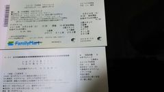名古屋ドーム9月29日30日対阪神戦観戦チケット