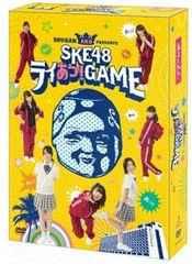 ■DVD『週刊AKBスペシャル版 SKE48ライあっ!GAME』