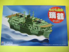 フジミ ちび丸-SP12 ちび丸艦隊 瑞鶴 エッチングパーツ付き スナップキット