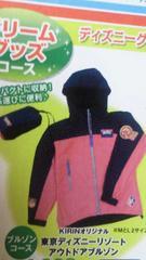 当選品〇KIRINオリジナル 東京ディズニーリゾート アウトドアブルゾン(L)〇非売品