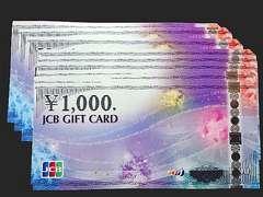 ◆即日発送◆37000円 JCBギフト券カード新柄★各種支払相談可