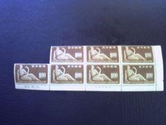 【未使用】1949年 広島平和記念都市 銘版付7枚ブロック