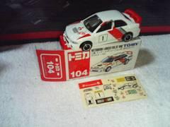 赤箱  WRC  三菱ランサー  エボ4#1  マキネン 1997