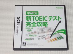 DS★学研DS 新TOEICテスト完全攻略