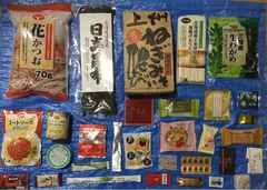 ☆送料500円☆食品31点セット