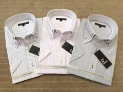 半袖ワイシャツ ストライプダブル(A)3枚セットM・L・LL・3L