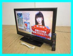三菱リアル32V型ブルーレイレコーダー搭載液晶テレビLCD-32BHR400/2010年製