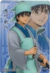銀魂A★トレカ クリアブロマイドカード SP260 志村新八