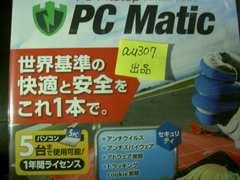 PC Pitstop PC Matic(ピーシーマチック) 、新品未使用、