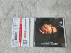 CD 飯島真理 ディファレント ワールズ 全12曲 '93/10 帯付