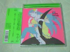 CD 物語シリーズ主題歌集 歌物語