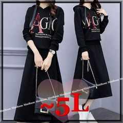 《新》4L〜5L【大きいサイズ】上下セット☆フード付きトップス+フレアスカート