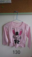 ピンクウサギの長袖Tシャツ
